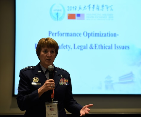 Lt. Gen. Dorothy Hogg, U.S. Air Force Surgeon General, addresses the audience at the Asia Pacific Military Health Exchange (APMHE) 2018, in Xi'an, China Sept. 18, 2018.