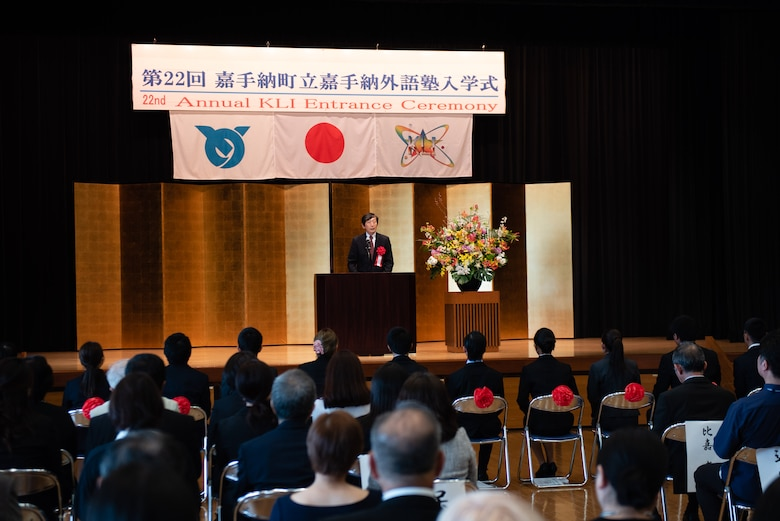 KLI hosts 22nd Annual Entrance Ceremony