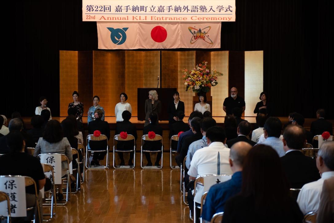 KLI hosts 22nd Annual Entrance Ceremony