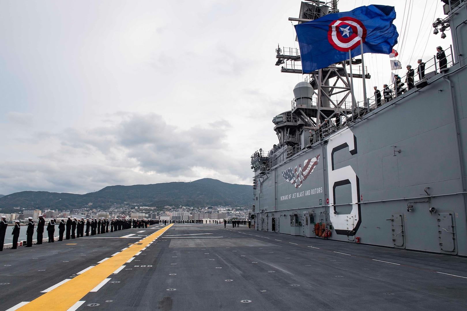 USS America Arrives in Sasebo