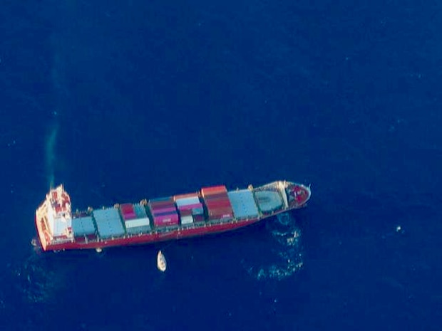Coast Guard, good Samaritans Rescue Crew of Dismasted Sailing Vessel Southwest of Hawaii