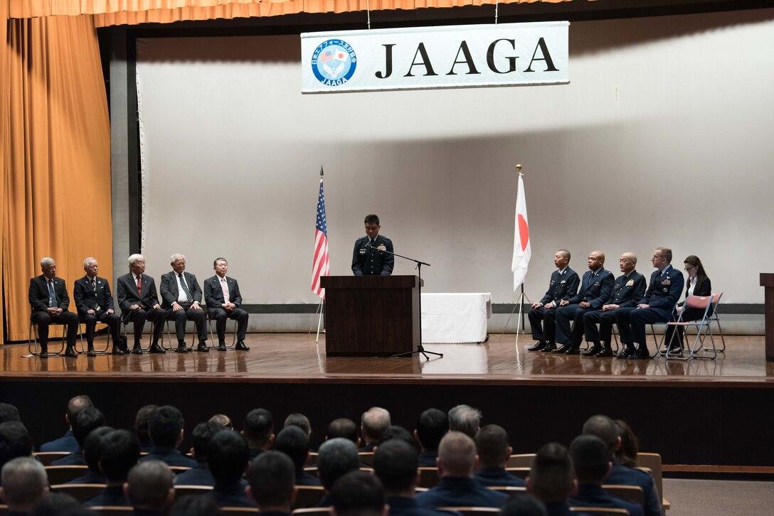 Team Kadena Attends 2018 JAAGA Awards