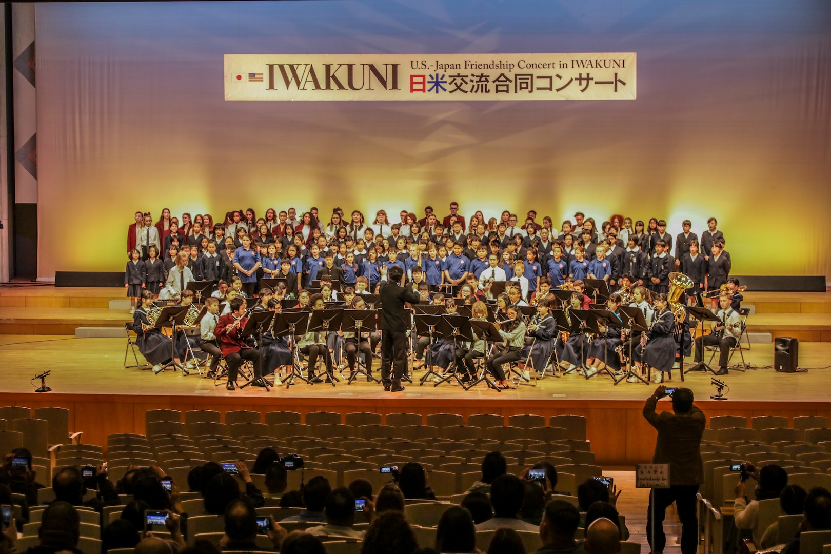 9th Annual US-Japan Friendship Concert Jeld in Iwakuni City