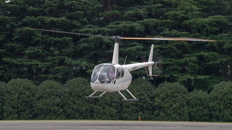 Yokota hosts 2019 Mid-Air Collision Avoidance Conference
