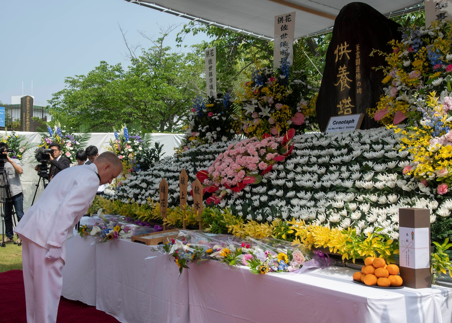 Memorial Service Held at Kama Cemetery for Japanese War Dead