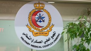 A sign for the Kuwaiti army's North Military Medical Complex is displayed in a waiting room at the facility in Al Jahra, Kuwait, Nov. 7, 2019. Kuwaiti army medics and facility leaders hosted Airmen from the 386th Expeditionary Medical Group providing a tour of the facility and inviting them to take part in a presentation for a continuiting medical education exchange. (U.S. Air Force photo by Tech. Sgt. Daniel Martinez)