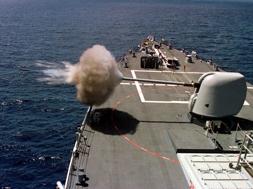Photo of the naval gun system firing