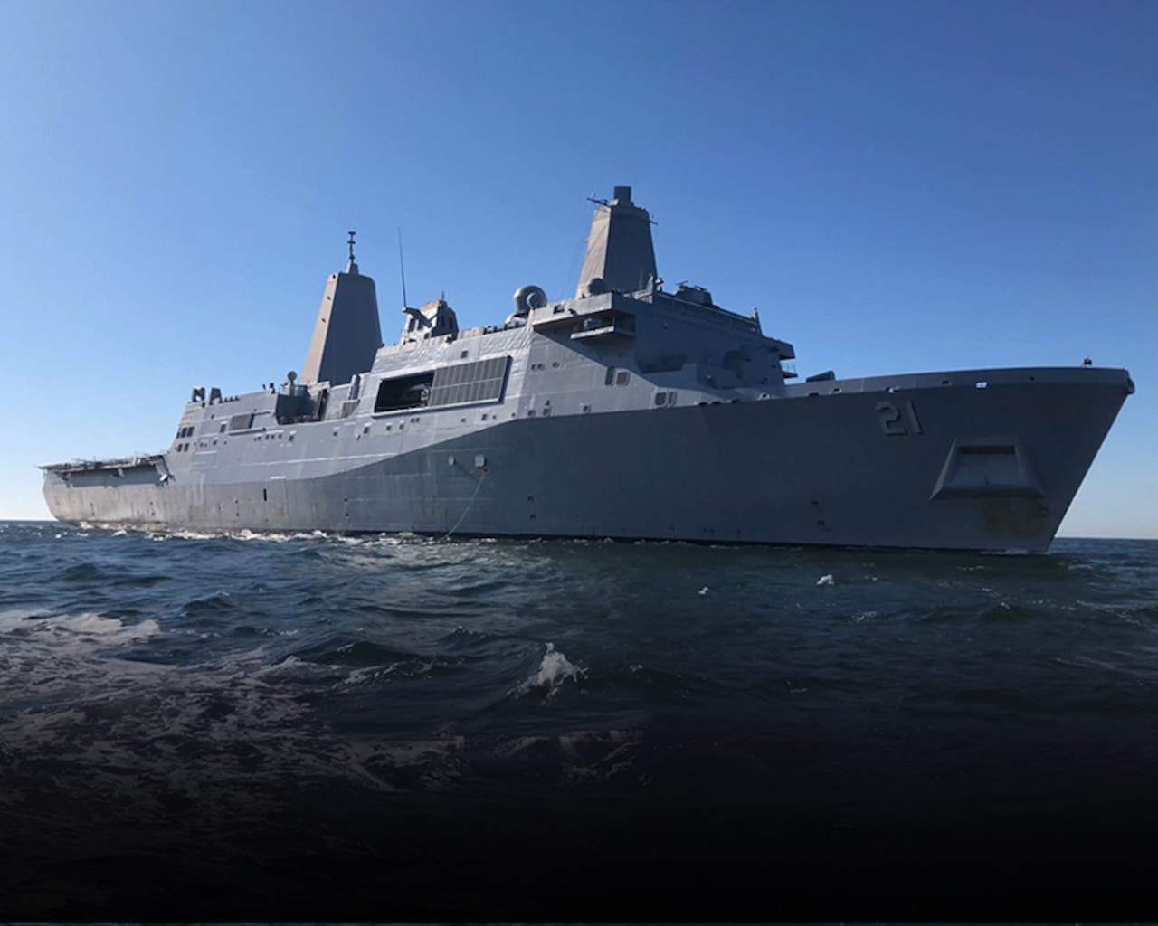 USS New York: A City on the Sea