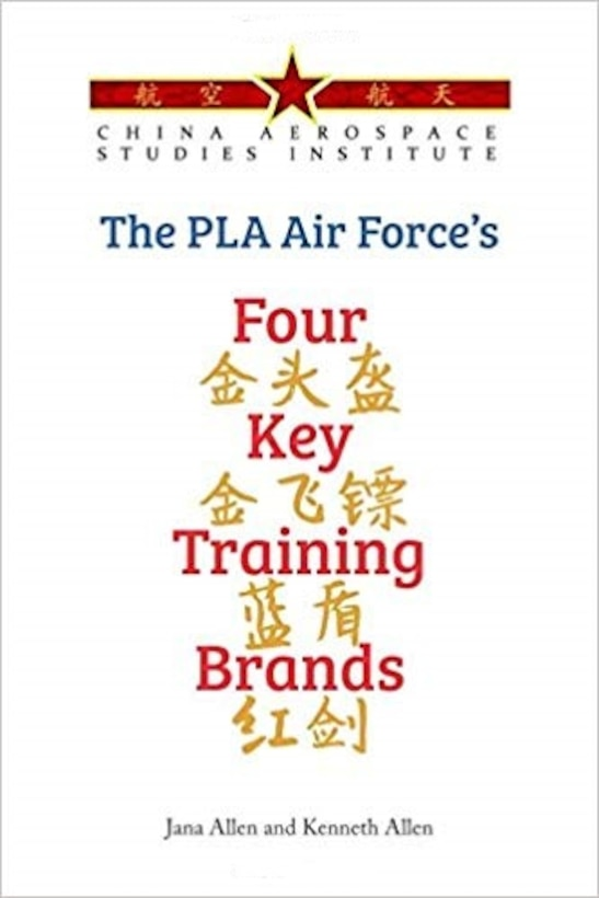 PLA Air Force's Four Key Training Brands graphic