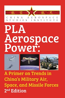 PLA Aerospace Power 2nd Edition cover