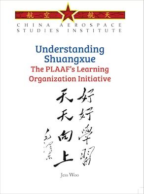 Understanding Shuangxue cover