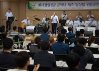 U.S. Air Force Band of the Pacific members play for the Gunsan Korean National Police in Gunsan City, Republic of Korea, Sept. 24, 2019. The Pacific Showcase jazz ensemble consists of multiple instruments including saxophone, trumpet, drums and guitar. (U.S. Air Force photo by Staff Sgt. Anthony Hetlage)