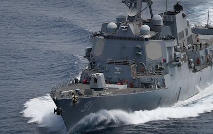USS Pinckney at sea.