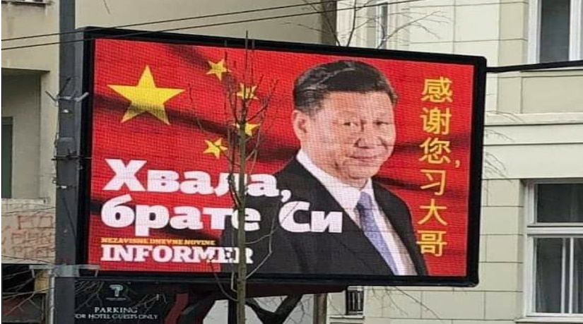 """Progovernment tabloid billboard in the center of Belgrade, Serbia. A few days after President Aleksander Vučić blasted the EU and appealed to China for support on 15 March 2020, billboards and banners praising Xi Jinping were placed on the streets of Belgrade. """"Thank you, Big Brother Xi."""" This banner was featured prominently in PRC media along with pictures of the Serbian president kissing the Chinese flag against the backdrop of a PRC plane carrying medical cargo."""