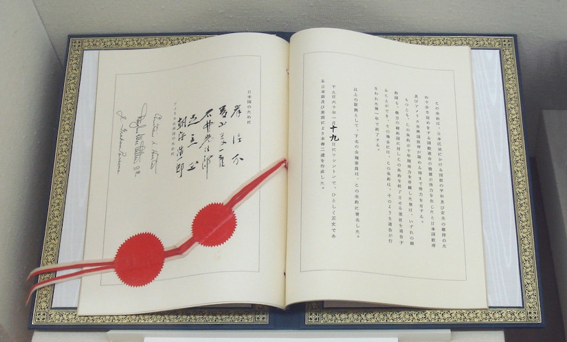 The Treaty of Mutual Cooperation and Security between Japan and the U.S.