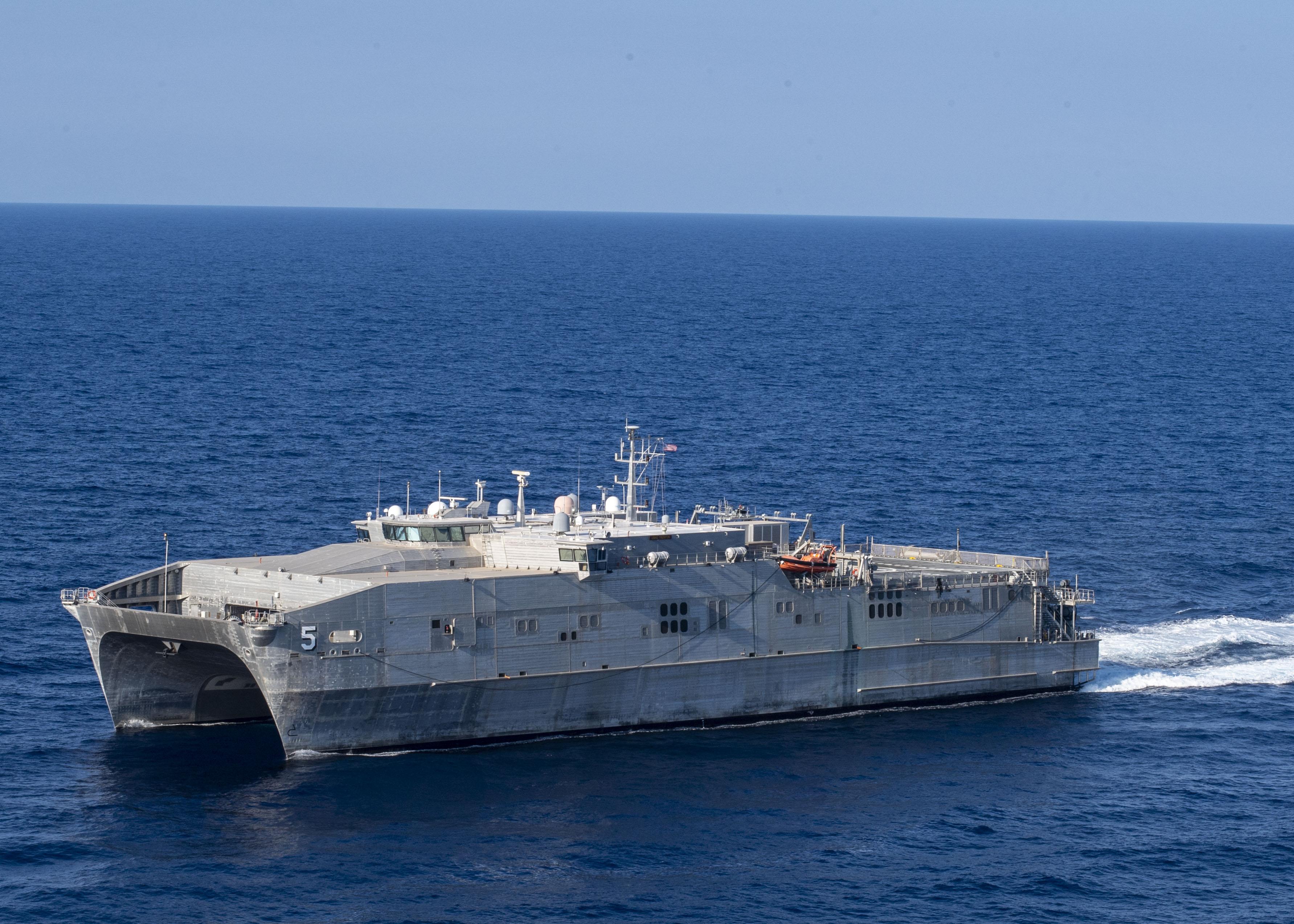 USNS Trenton (T-EPF 5) transits the Mediterranean Sea.