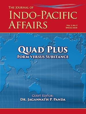 Cover: Quad Plus special issue