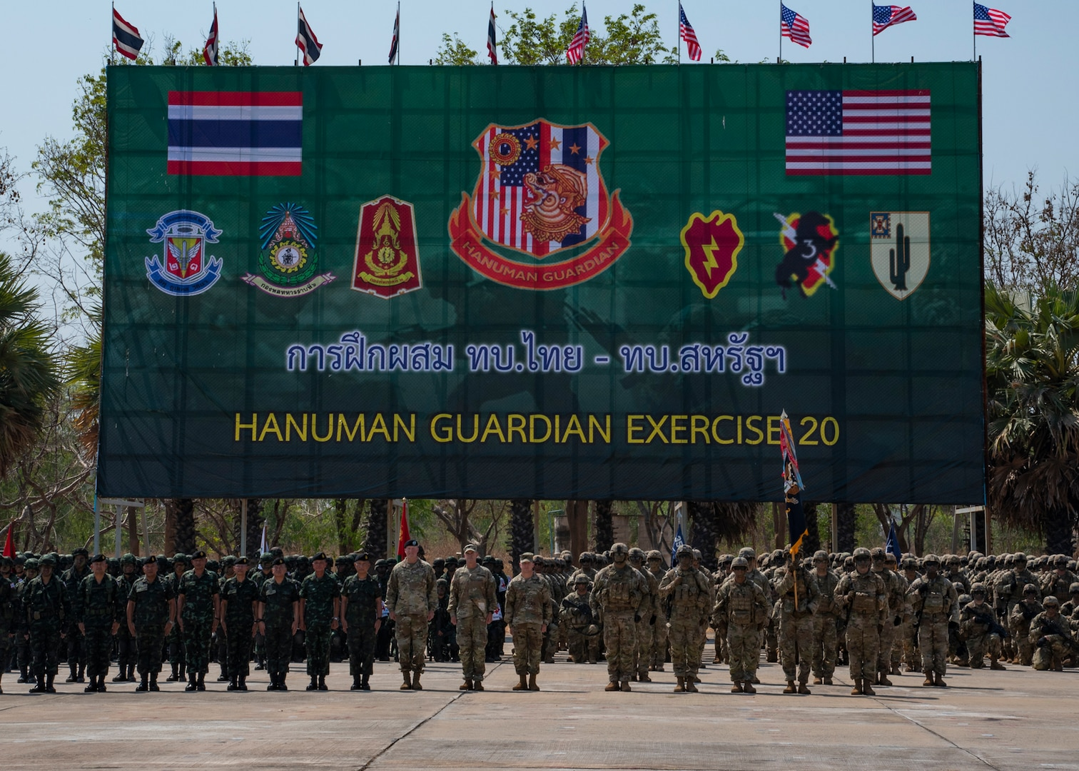 Hanuman Guardian 20 Commences with Opening Ceremony