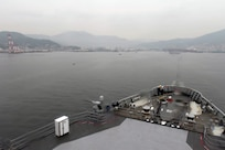 USS Emory S. Land makes First Visit to Kure, Japan