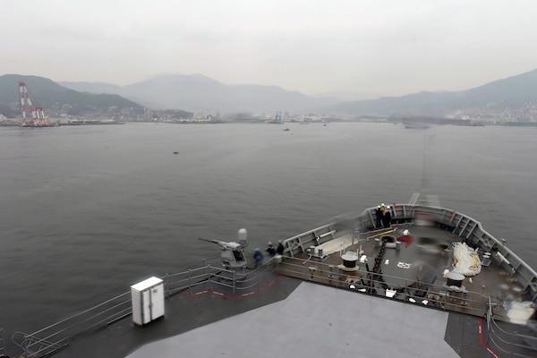 USS Emory S. Land makes First Visit to Kure, Japan