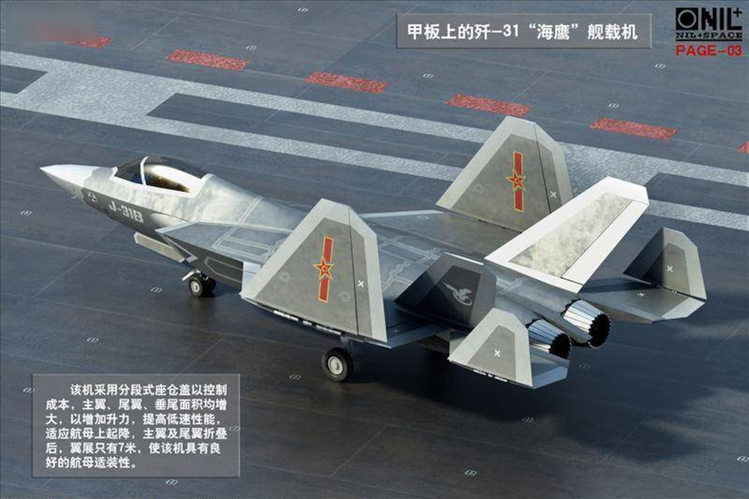 """The Shenyang """"Gyrfalcon"""" J-31 stealth fighter, China's second stealth fighter program, is speculated to have a possible carrier-capable configuration, with folding wings and reinforced landing gear."""