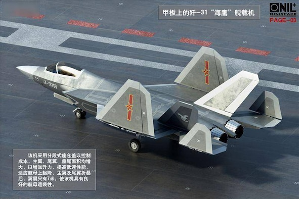 "The Shenyang ""Gyrfalcon"" J-31 stealth fighter, China's second stealth fighter program, is speculated to have a possible carrier-capable configuration, with folding wings and reinforced landing gear."