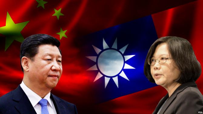 Sino-Taiwanese rivalry