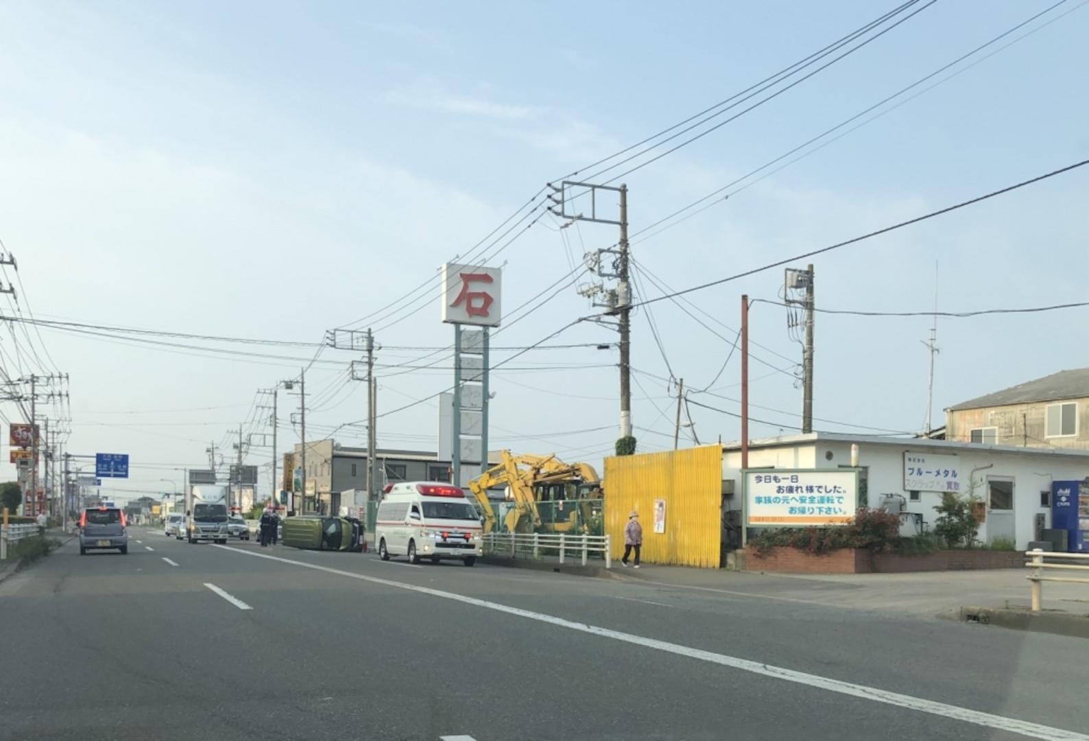 Act of Bravery Inspires U.S.-Japan Alliance