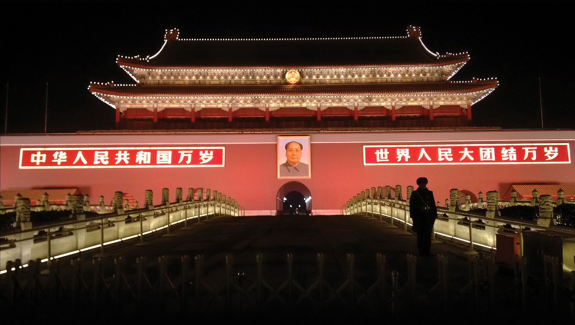 China today aspires to great power status. Tiananmen Square. (Willee710, January 10, 2014)
