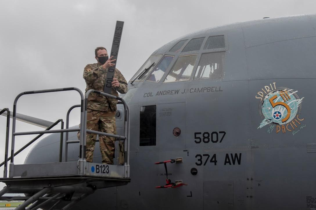 Senior Airman Ryan Henderson
