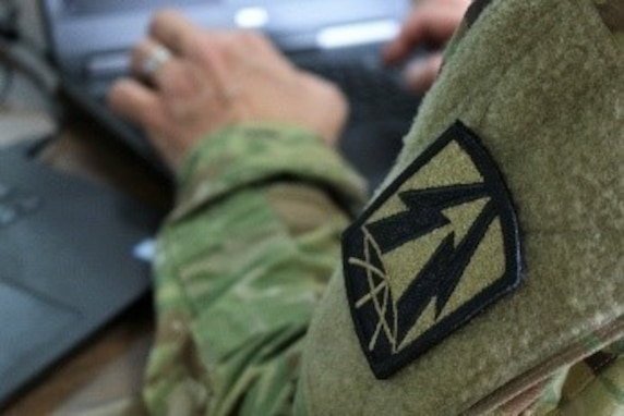 The U.S. Army Reserve Cyber Protection Brigade, 335th Signal Command (Theater) is the Nation's only Army Reserve Cyber Brigade, located near College Park, Maryland.