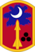 678th Air Defense Artillery Brigade