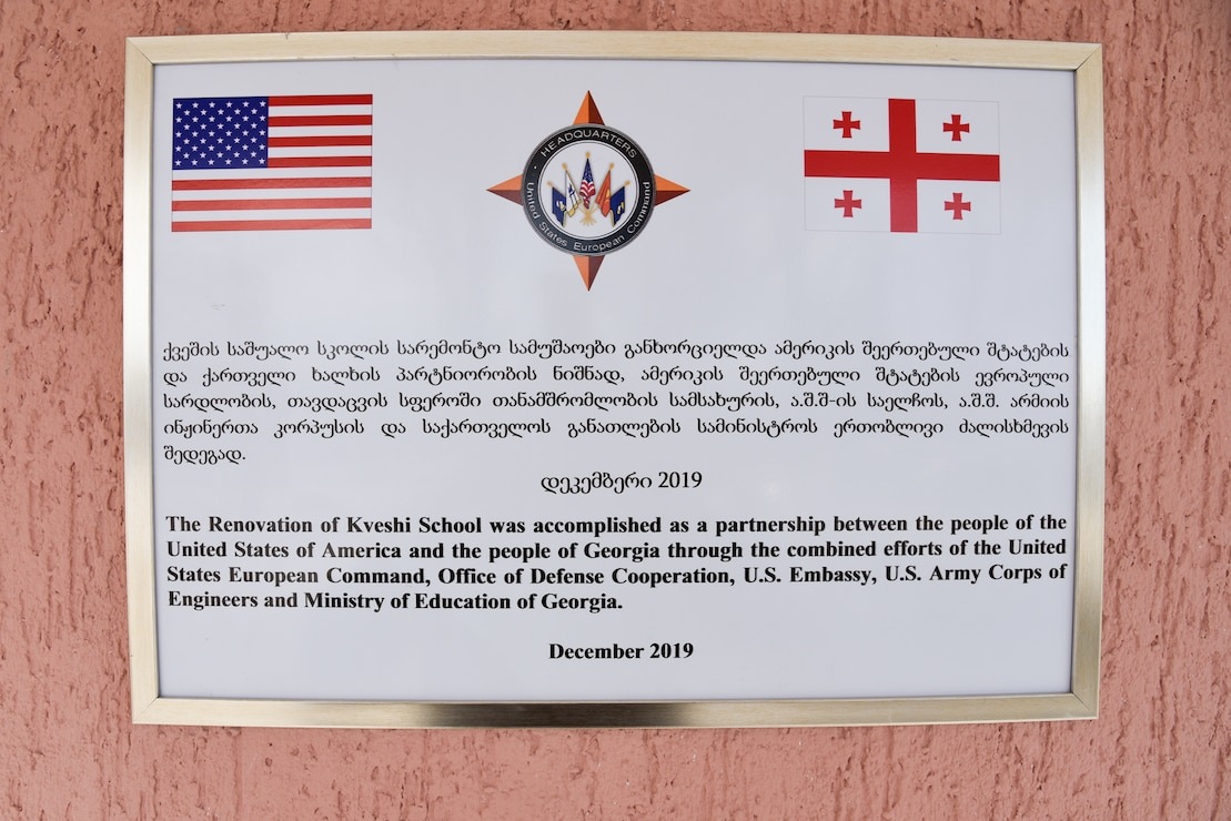 The Eastern European nation of Georgia teamed with the U.S. Embassy-Tbilisi Office of Defense Cooperation to provide a school renovation project, valued at $880,000 and built by USACE.