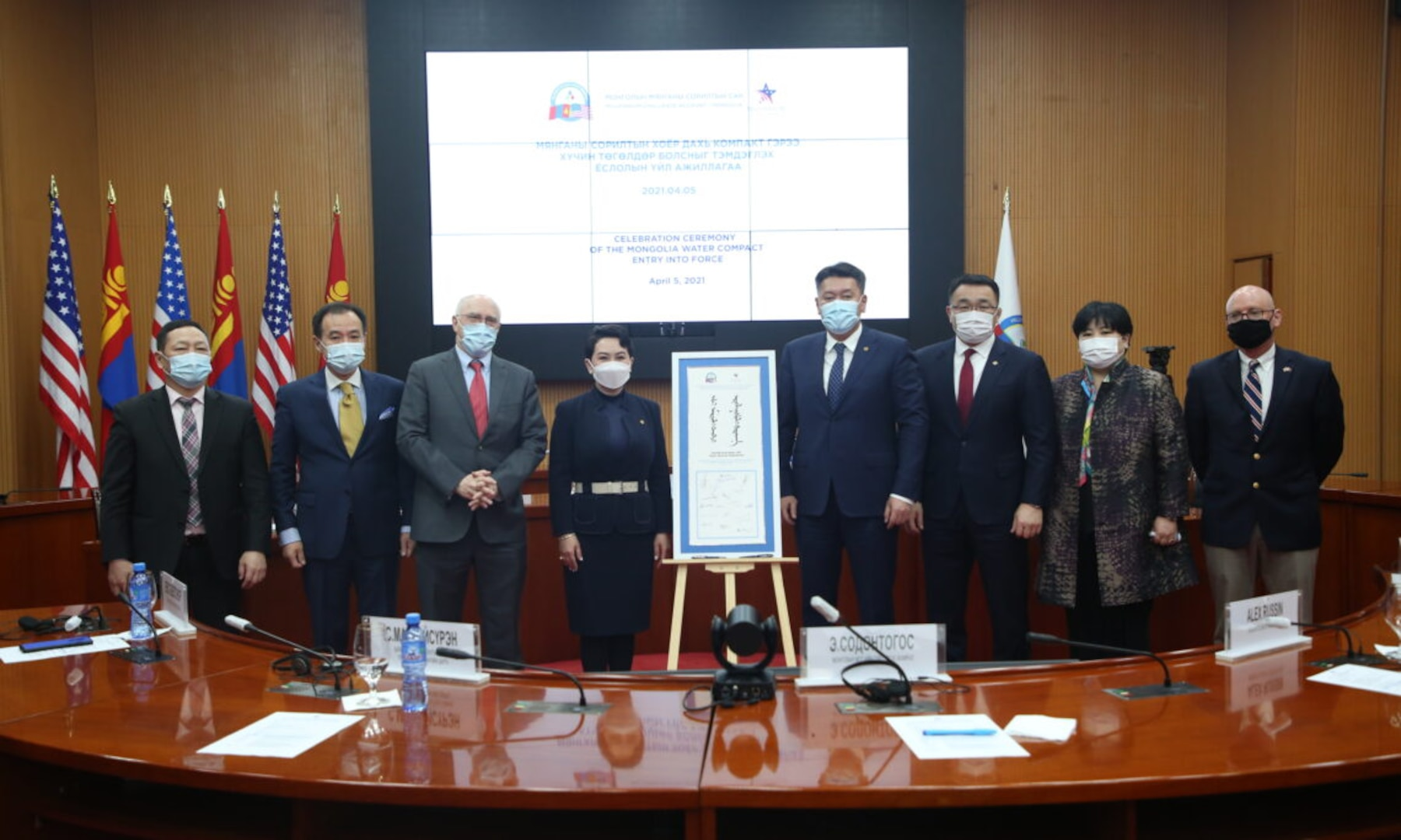 MCC Mongolia Water Compact Starts 5-Year Timeline with Entry Into Force