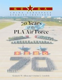 70 years of the PLAAF cover