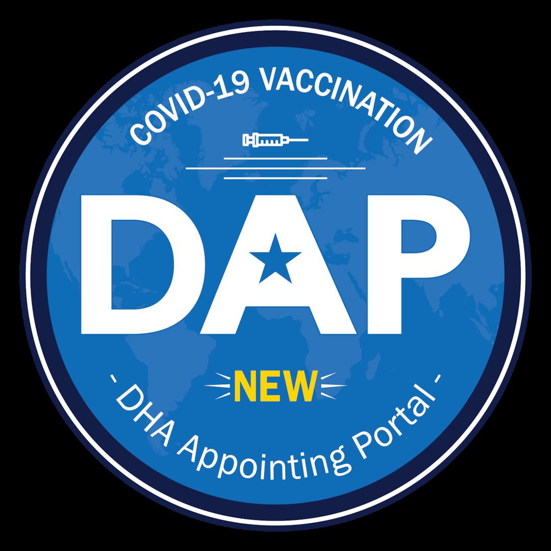 DHA Appointing Portal logo
