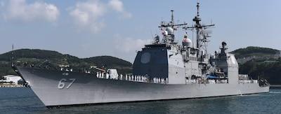 CG 67 Ship