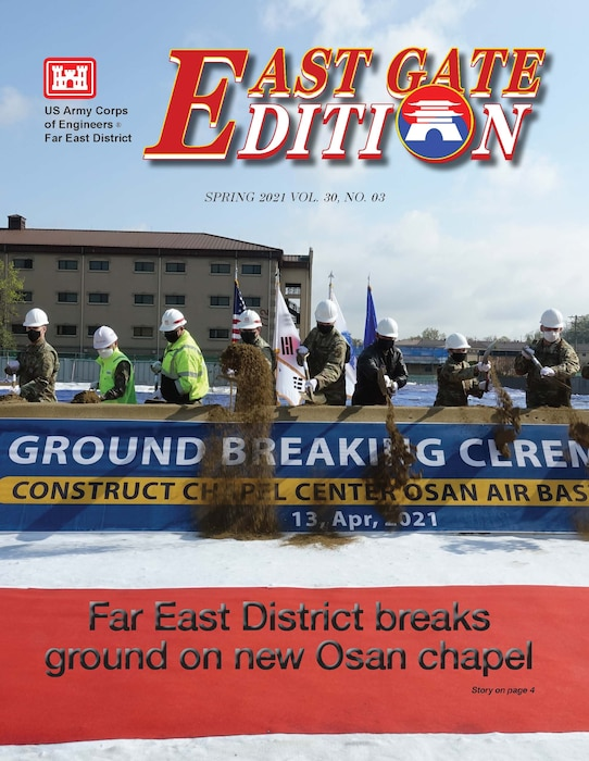 Read our latest East Gate Edition.