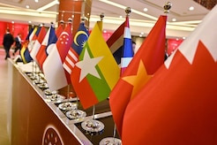 The national flags of the ASEAN countries