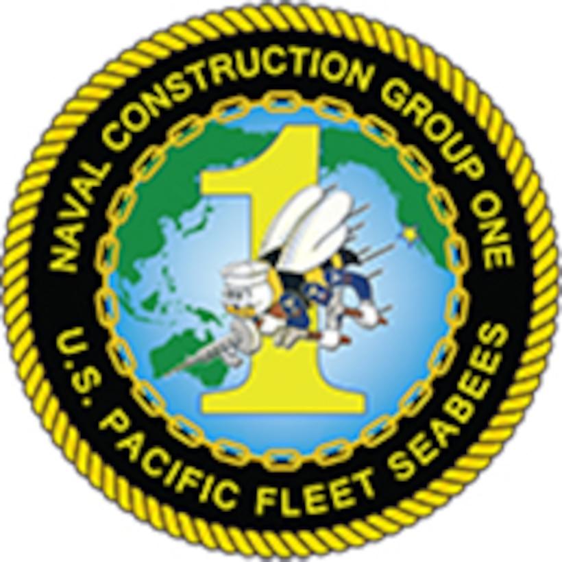 NCG 1 logo