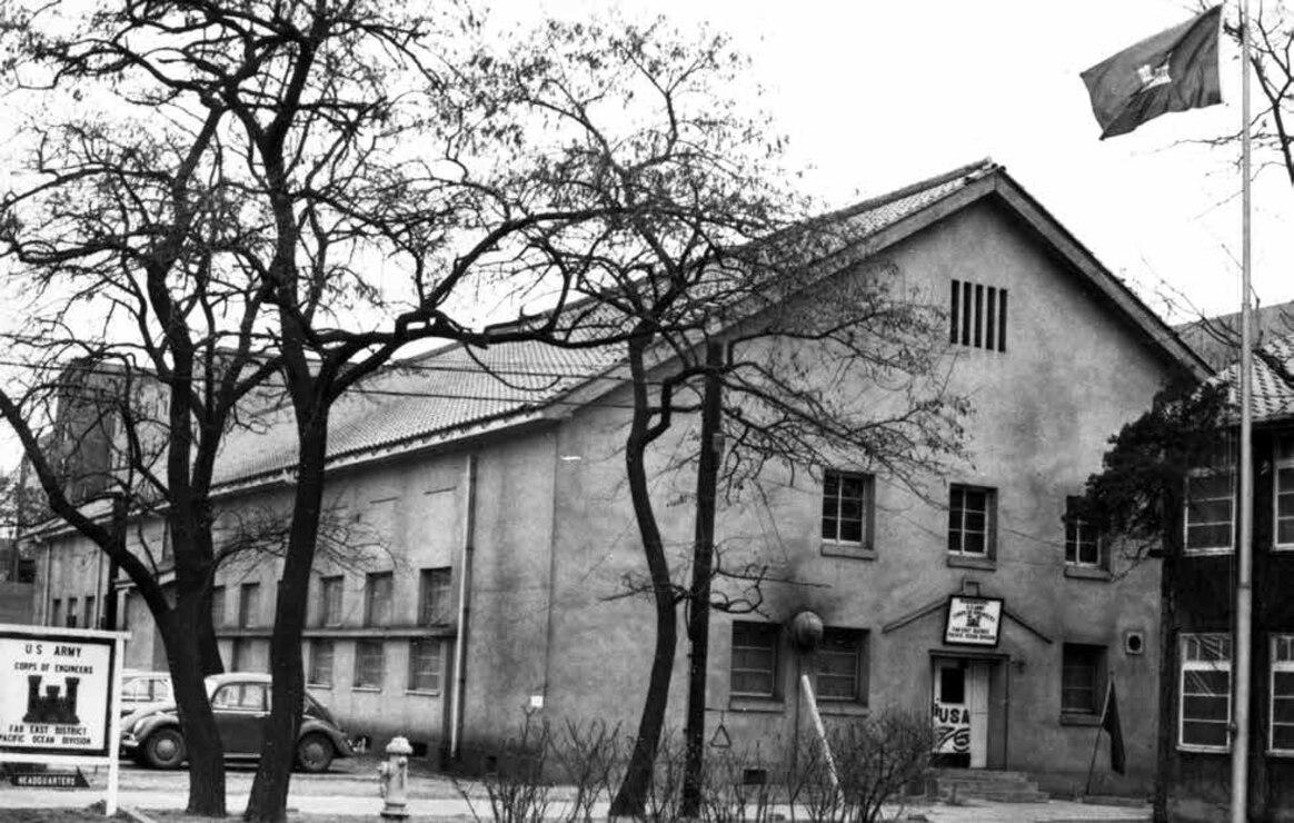 FED headquarters building (S-62), February 1977