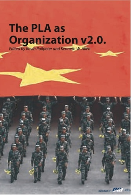 PLA as Org 2.0