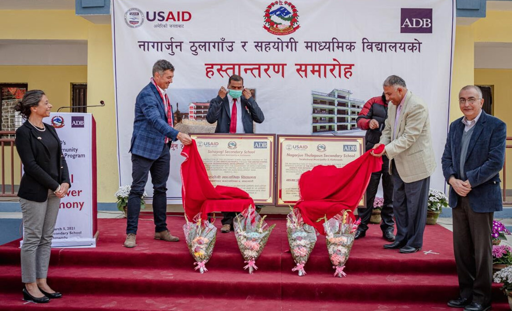 The U.S. in Partnership with ADB Completes Two Secondary Schools in Kathmandu