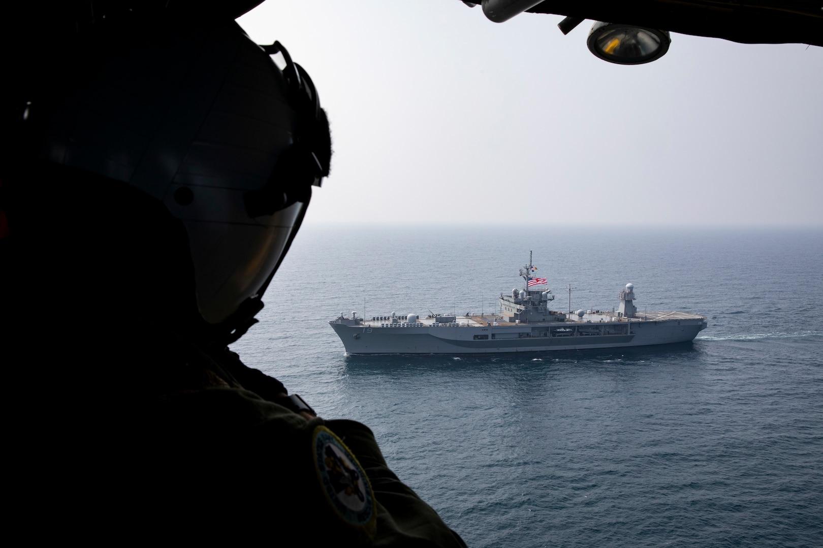 USS Blue Ridge Operates with Japan Maritime Self Defense Force