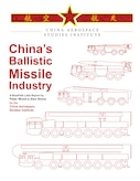 China's Ballistic Missile Industry report cover