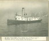 U.S. Harbor Cutter CALUMET