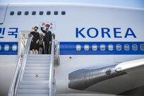 DPAA hosts joint repatriation ceremony with ROK ny with ROK