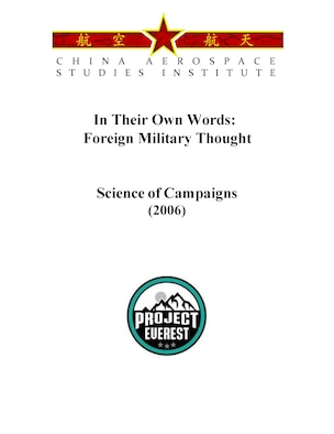 Science of Campaigns cover