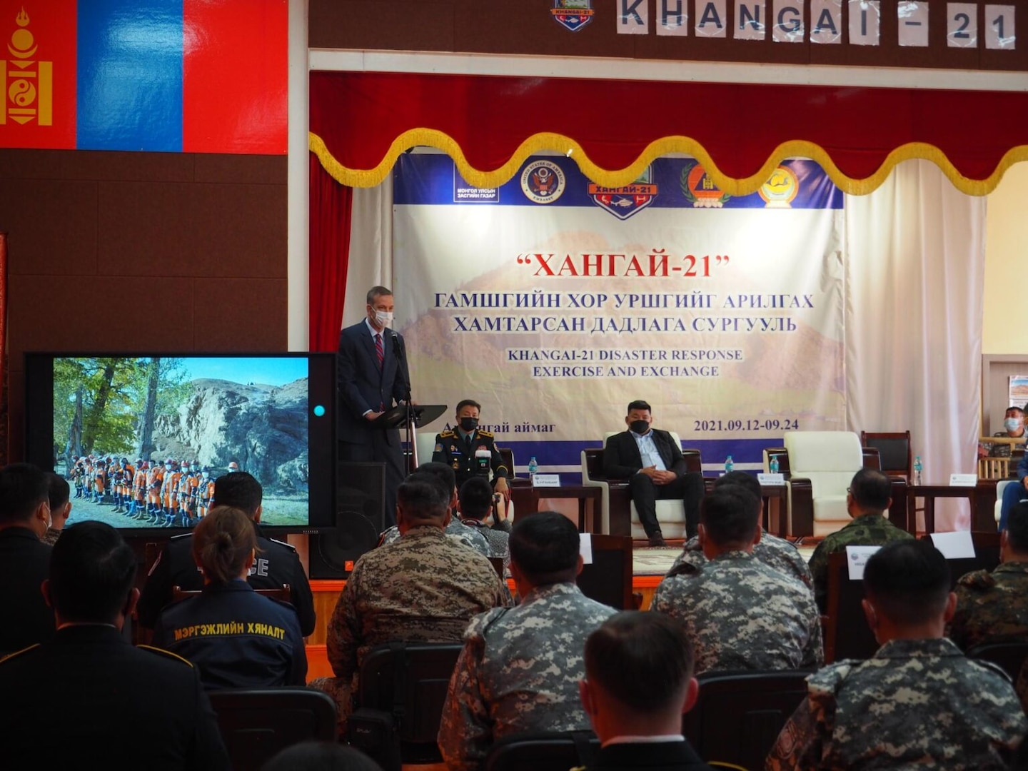 U.S. and Mongolia Successfully Conduct Khangai-21 Disaster Response Exercise