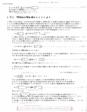 NSA History Rocks! The Voynich Manuscript